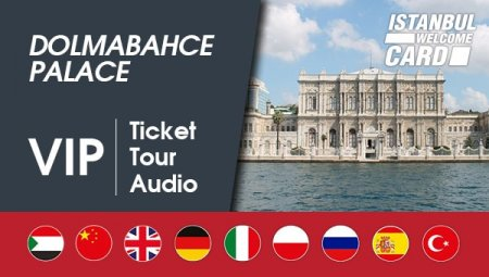dolmabahce-palace-vip - 1