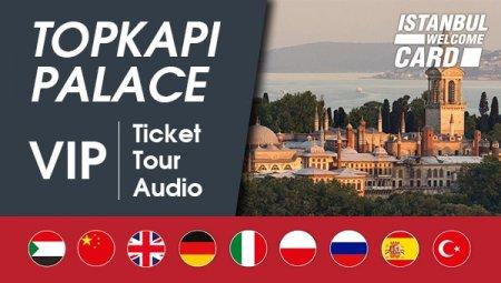 topkapi-palace-vip - 1